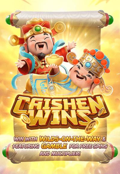 cai-shen-wins