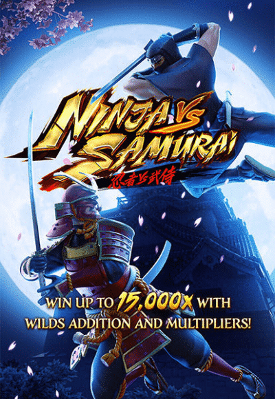 ninja-vs-samurai-vertical