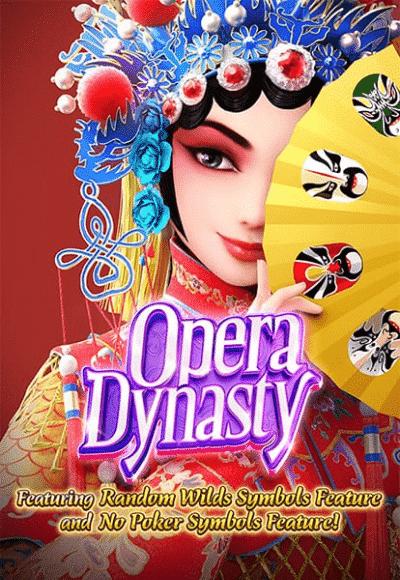 opera-dynasty-vertical