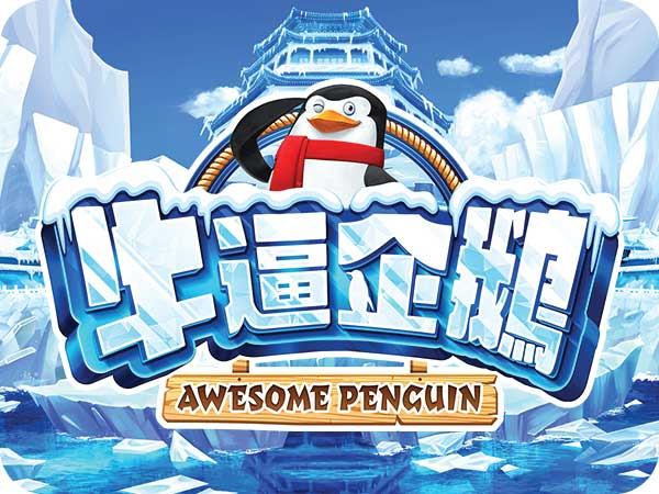 Awesome-Penguin