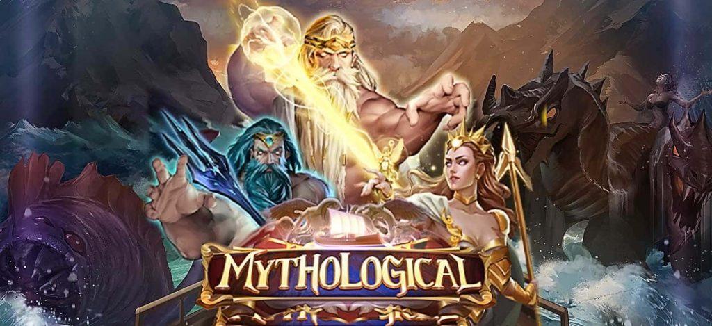 BANNER MYTHOLOGICAL