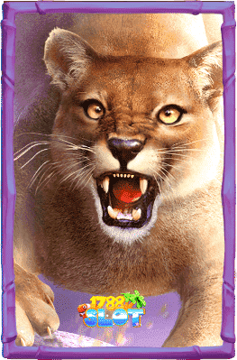 สัญลักพิเศษ-เสือจากัว-min