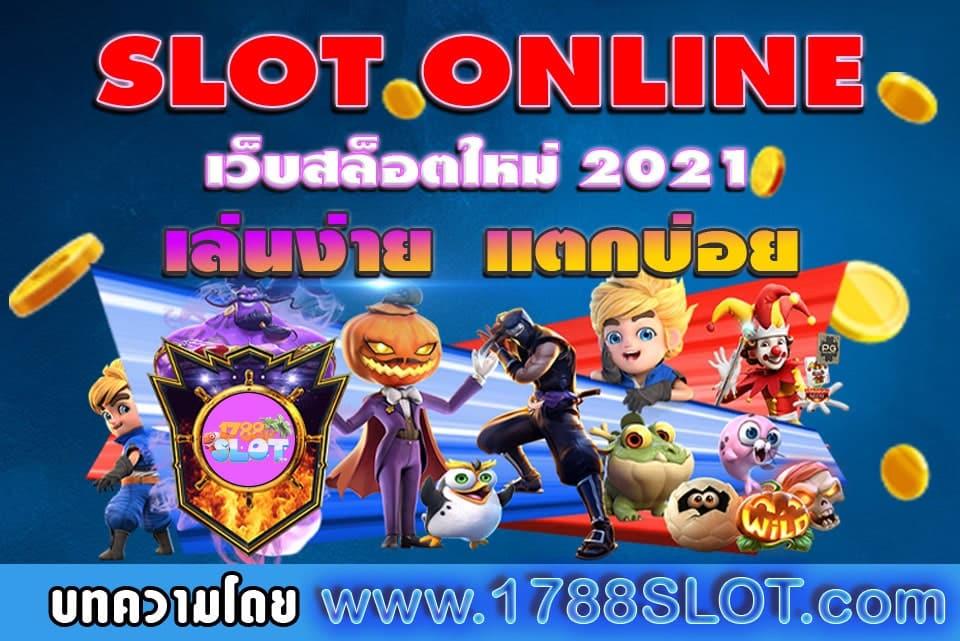 Banner_slot-online